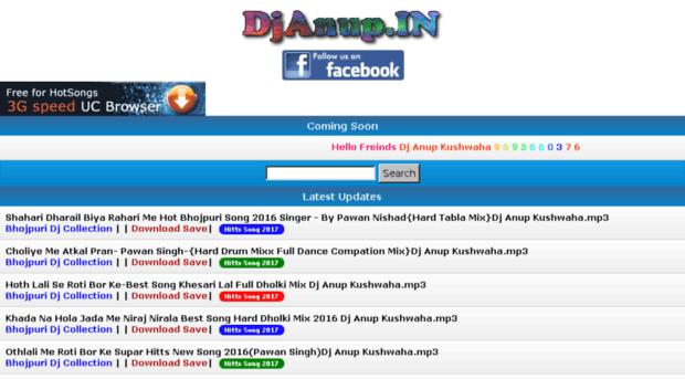 djkingclub com - DjAnup In :: Dj Anup Kushwaha,    - Dj Kingclub