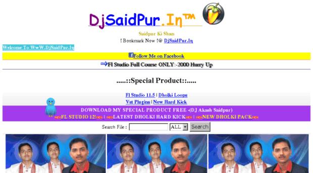 djsaidpur in - DjSaidpur In™↔Dj Akash Faizaba    - Dj Saidpur