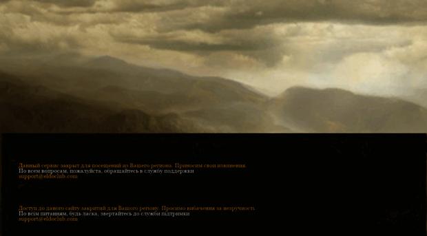 Вулкан 777 - игровые автоматы, демо слоты, играть