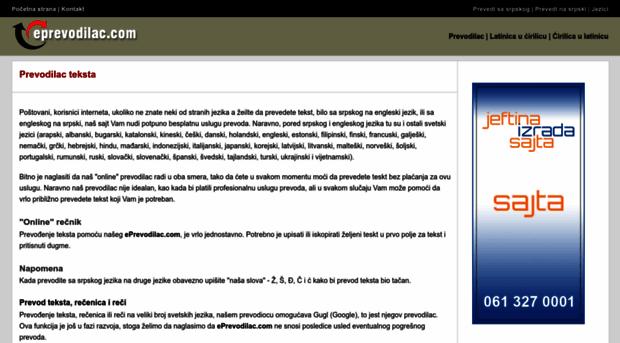 Eprevodilaccom Online Prevodilac Rečnik B E