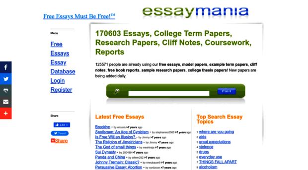 fre essays