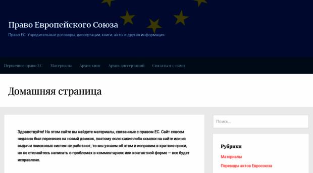 Шенген - кратко о нововведениях