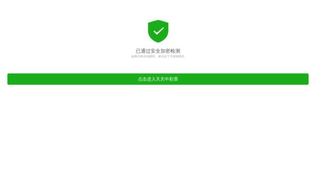 Convertidor de euros a dolares americanos online dating