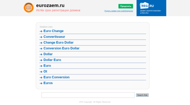 Микрозайм онлайн без отказа с 20 лет екатеринбург