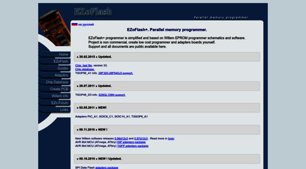 ezoflash com - New EZoFlash+  Parallel memory    - E Zo Flash