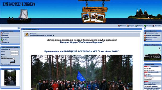 рыболовные форумы vbulletin