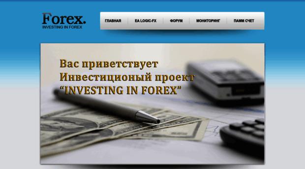 Forex hyip ucoz com ua
