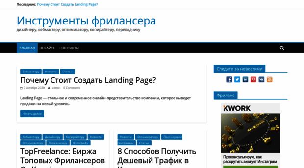 Dark Sender v. 1.5- новая программа для рассылки Вконтакте- Продам- SEO форум вебмастеров