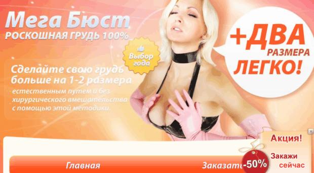 domashnyaya-erotika-video-pishnotelie
