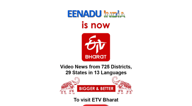hindi eenaduindia com - Hindi News, Latest News in Hin