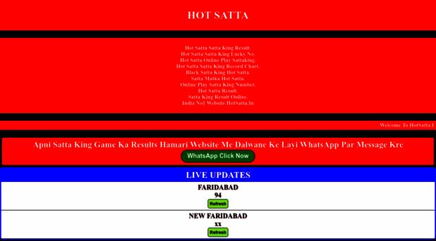hot-satta com - Hot Satta king is best satta o    - Hot Satta