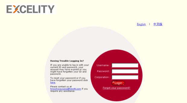 hrworkwaysasia com - ::::: Excelity ESS Portal ::::: Welcome