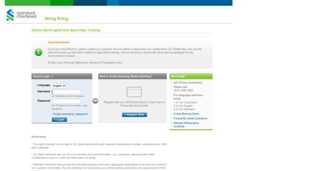 Standardchartered retirement portal online net banking bd