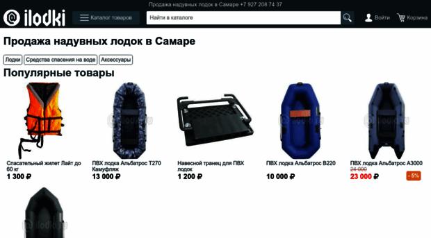 интернет магазин запчастей к лодочным моторам хонда