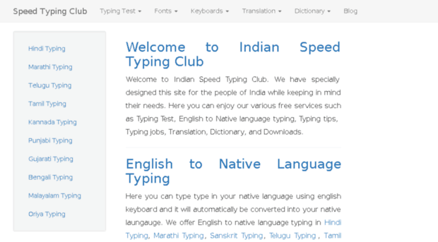 india speedtyping club - Speed Typing Club | Typing tes    - India