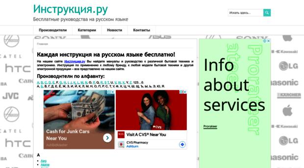 инструкция на русском языке для minidv