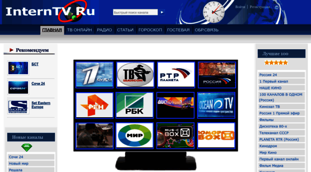 тв онлайн канал санкт петербург прямой эфир