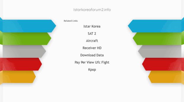 istarkoreaforum2 info - Istar Korea Forum - Istar Korea Forum 2