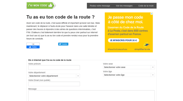 comment savoir si on a eu son code