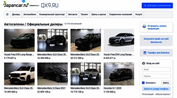Всё для автомобиля wwwaccent-shopru