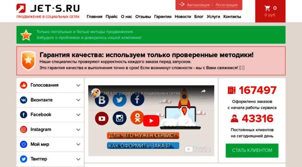 Купить прокси Россия- российские IP proxy-sale.com