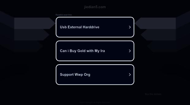jiedian5 com 最新更新免费SS/SSR/V2RAY节点帐号服务器免费分享