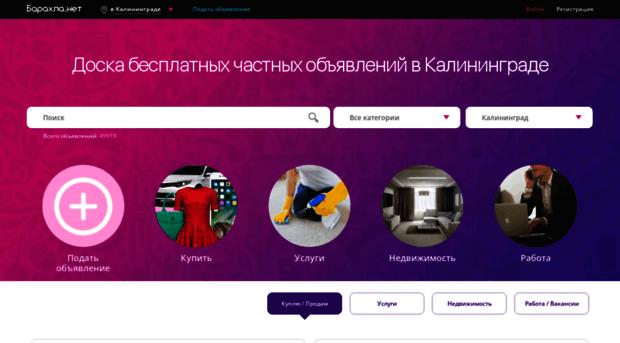 Знакомства в харькове slando армянки в москве знакомства