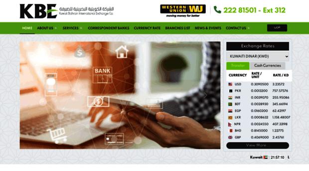 kbe com kw - Kuwait Bahrain International E    - Kbe