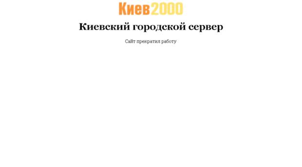 Мобильные знакомства на waplovekiev2000com - анна, украина, харьков, познакомится с парнем в возрасте 31