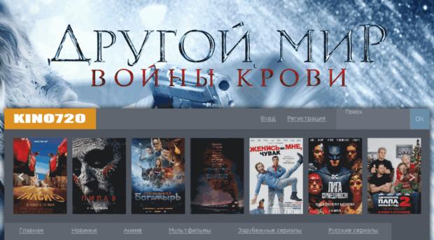 Комедия  Фильмы HD720 качество онлайн