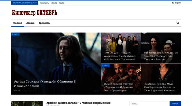 Афиша кино кинотеатров минска гомеля могилёва гродно витебска бреста и всей беларуси antraktby
