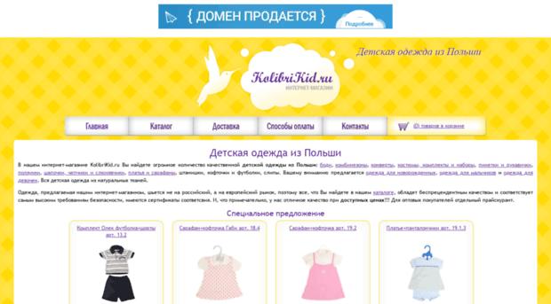 зaкaзaть одежду aдидaс через интернет в укрaине