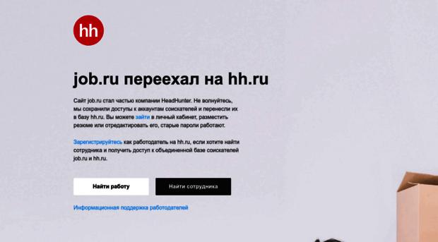 назначению зависимости сайты краснодара по поиску работы рекомендуем стирать термобелье