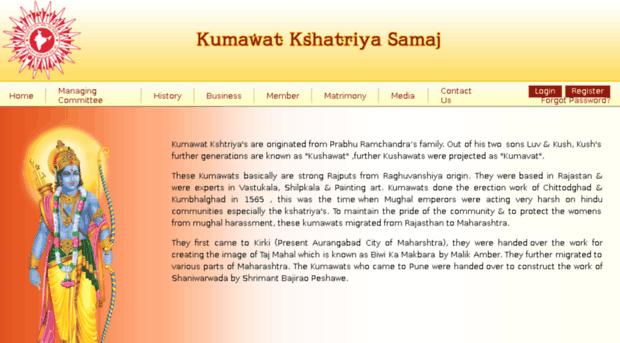 kumawatkshatriyasamaj com - Welcome to Shri Kumawat Kshatr