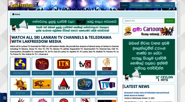 lakfreedom info - LakFreedom Media | Sri Lankan Online LIVE