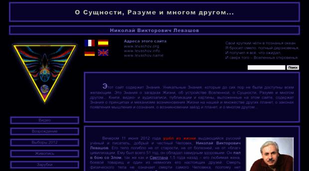 Websites neighbouring Portaleimmigrazione.it