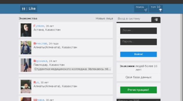 luchshiy-sayt-dlya-skachivaniya-free-rolikov-porno