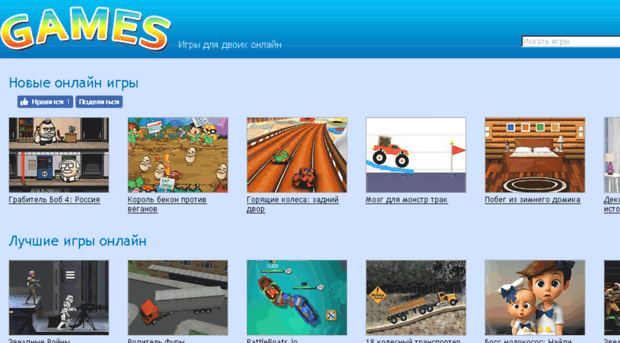 azartgamesnet Website  Играйте со своими друзьями в
