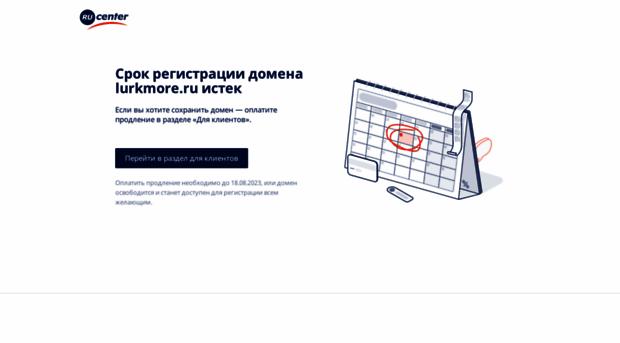 Микс прокси для парсинга статей приватные прокси-листы