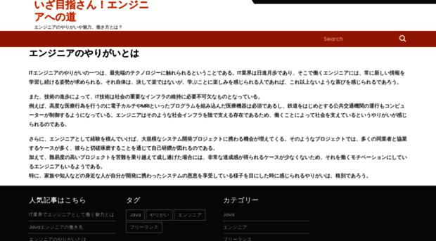 Luvpkcom At Cool Atitude Whatsapp Status Luvpk