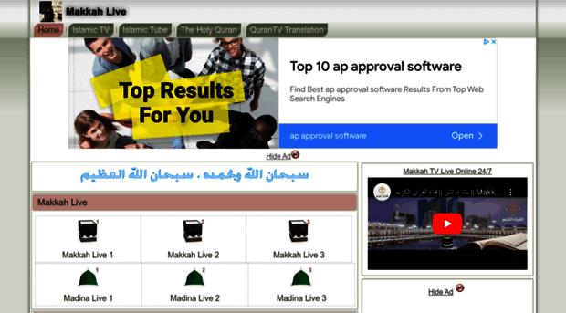 makkahlive net Makkah Live | MakkahLive Net