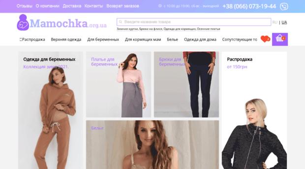 аллея для новорожденных в белгородской области