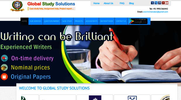 mba case study answers
