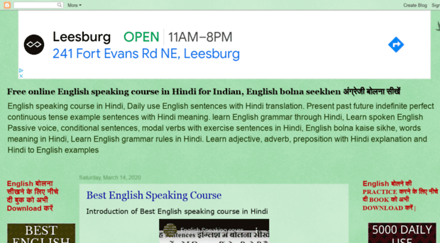 Top Five Learn English Speaking Course In Hindi Online - Circus