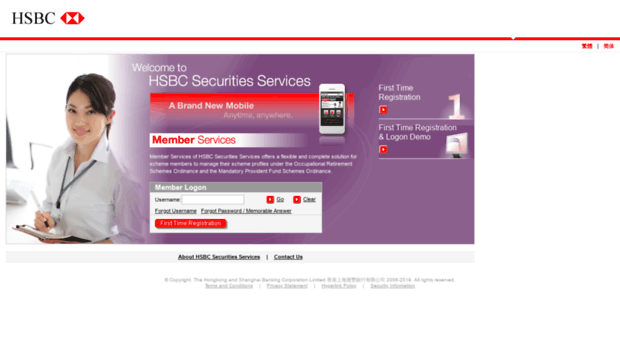 memberservices hsbc com - HSBC Securities Services - Mem    - Member
