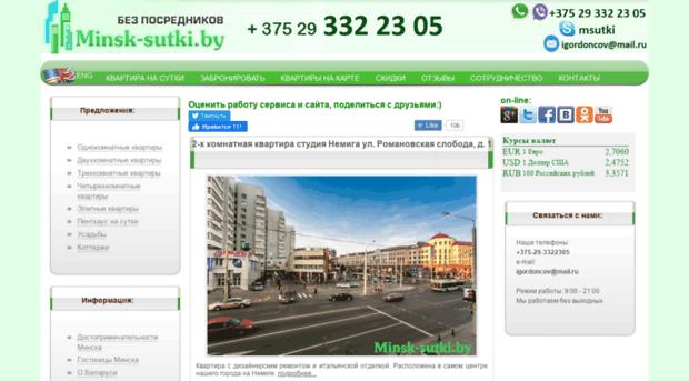 Работа вакансии в продажах Москва и область Вакансии
