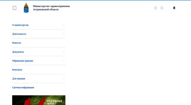 Министерство Промышленности И Торговли Рт