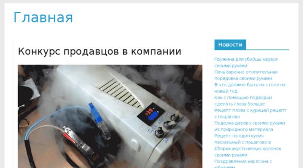 бесплатные загрузки.ру - фото 10