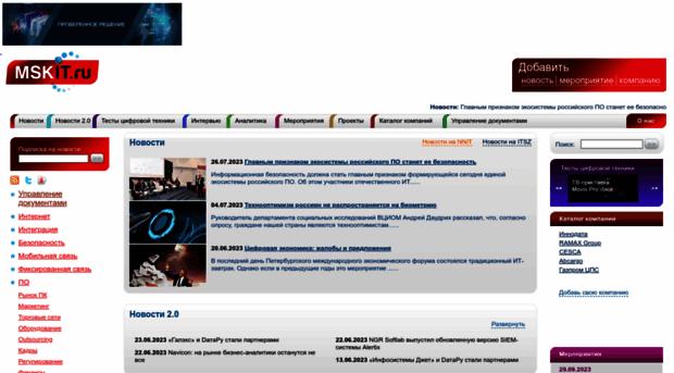 Форум интимные услуги в омске