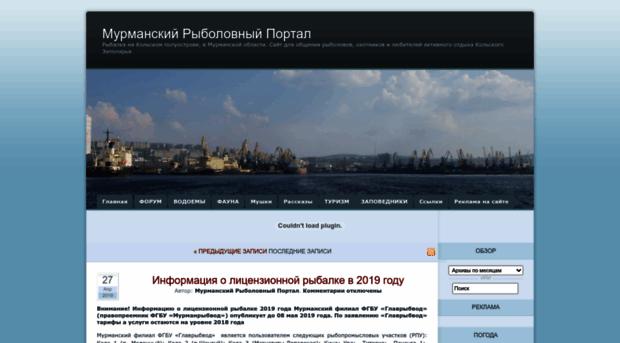 рейтинг рыболовных форумов